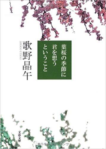f:id:yurayura3:20191121214224j:plain