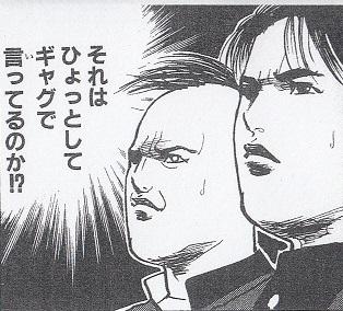 f:id:yurayura3:20191122081429j:plain