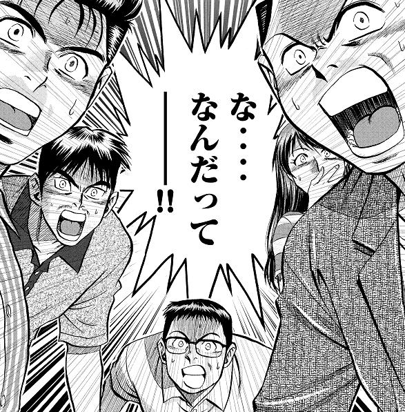 f:id:yurayura3:20191129174712p:plain