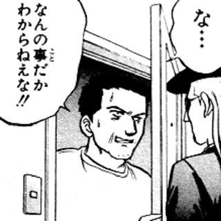 f:id:yurayura3:20191212212211j:plain