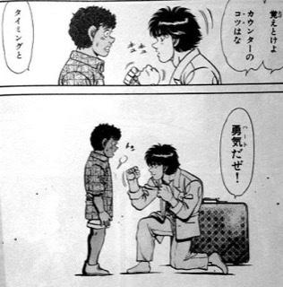 f:id:yurayura3:20200102011549j:plain