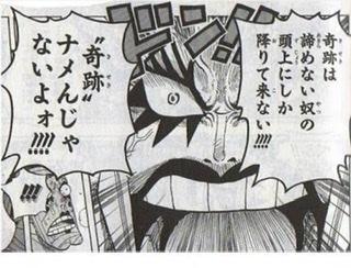 f:id:yurayura3:20200114190753j:plain