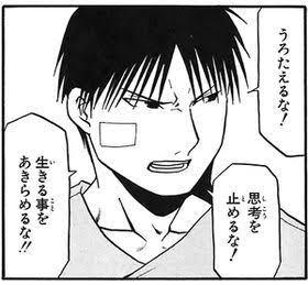 f:id:yurayura3:20200116183455j:plain