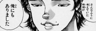 f:id:yurayura3:20200122184427j:plain