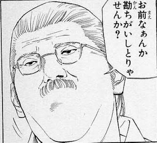 f:id:yurayura3:20200129174231j:plain