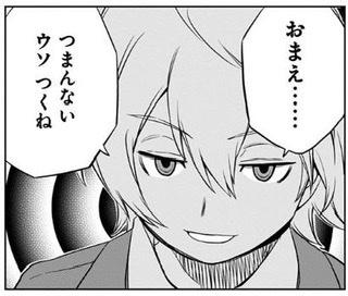 f:id:yurayura3:20200206215647j:plain
