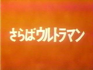 f:id:yurayura3:20200210194148j:plain