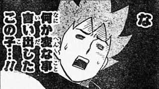 f:id:yurayura3:20200225195101j:plain