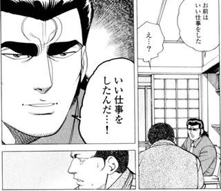 f:id:yurayura3:20200227205003j:plain