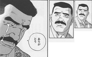 f:id:yurayura3:20200227205023j:plain