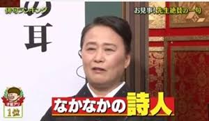 f:id:yurayura3:20200324180041j:plain