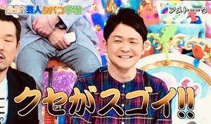 f:id:yurayura3:20200505143350j:plain