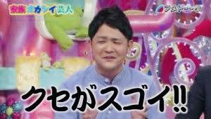 f:id:yurayura3:20200505143445j:plain