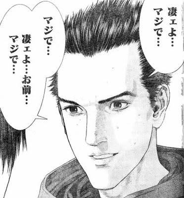 f:id:yurayura3:20200510001842j:plain