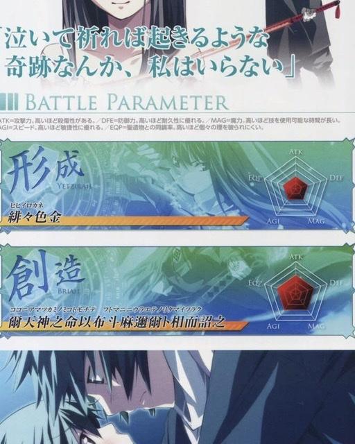 f:id:yurayura3:20200513232713j:plain