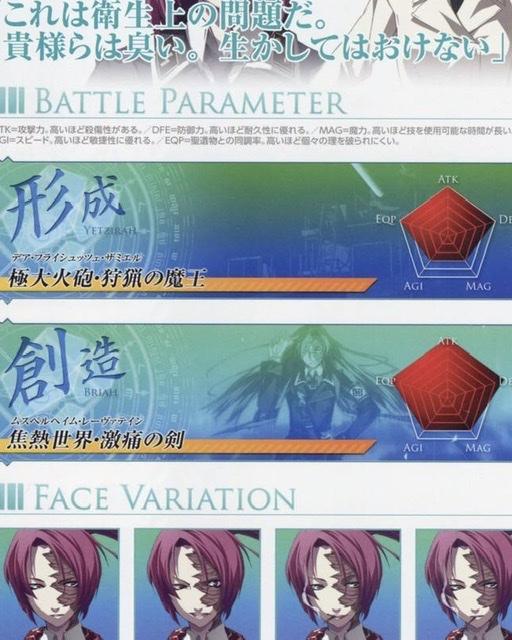 f:id:yurayura3:20200513232736j:plain