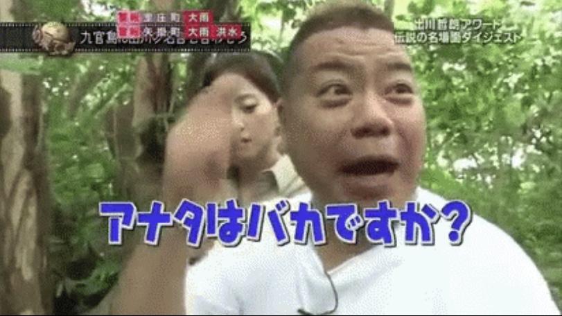 f:id:yurayura3:20200519140023j:plain