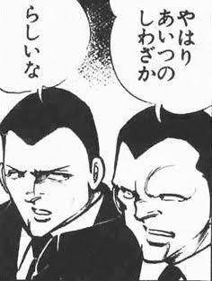 f:id:yurayura3:20200528101613j:plain