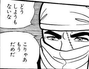 f:id:yurayura3:20200605000913j:plain