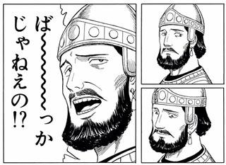 f:id:yurayura3:20200608210349j:plain