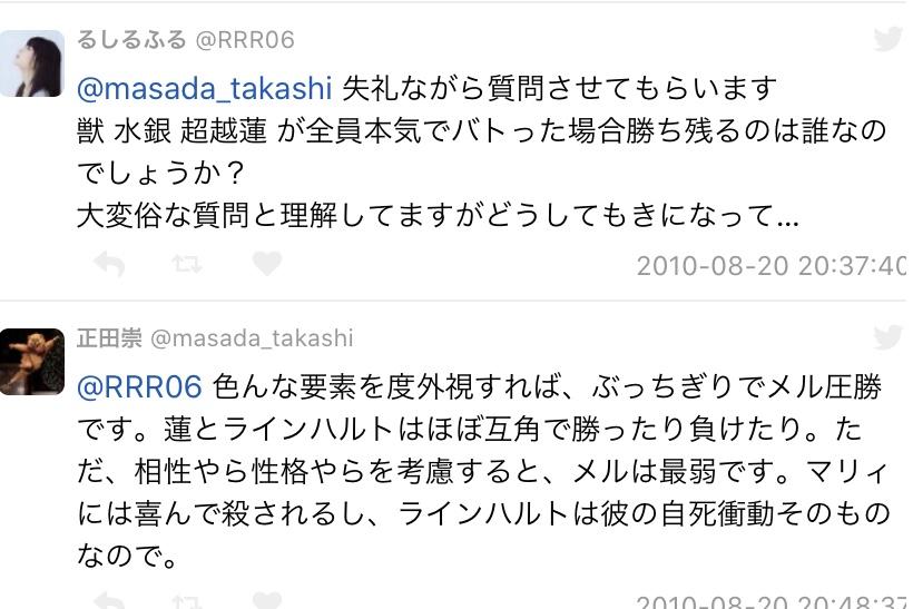 f:id:yurayura3:20200611183415j:plain