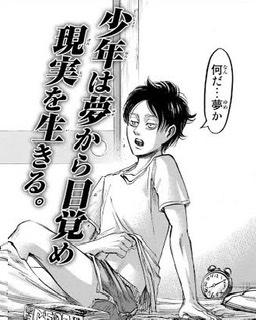 f:id:yurayura3:20200721172917j:plain