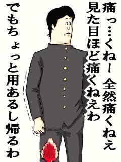 f:id:yurayura3:20200806143408j:plain
