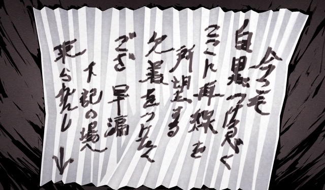 f:id:yurayura3:20200820231605j:plain