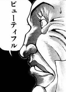 f:id:yurayura3:20200821140607j:plain