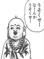 f:id:yurayura3:20200907153524j:plain