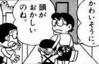 f:id:yurayura3:20200907153551j:plain