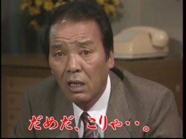 f:id:yurayura3:20200911094531j:plain