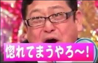 f:id:yurayura3:20200912140705j:plain