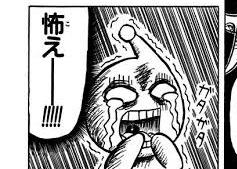 f:id:yurayura3:20201002214515j:plain