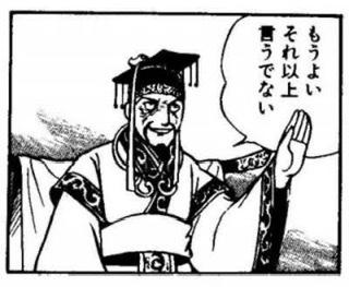 f:id:yurayura3:20201004222422j:plain