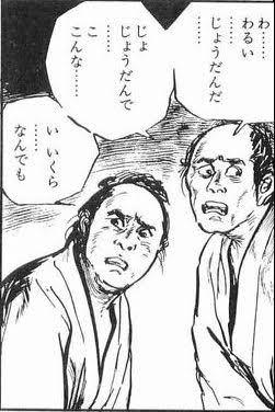 f:id:yurayura3:20201113215525j:plain