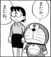 f:id:yurayura3:20201220195217j:plain