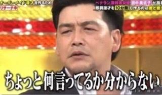 f:id:yurayura3:20210223083649j:plain