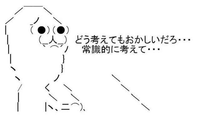f:id:yurayura3:20210227125046j:plain