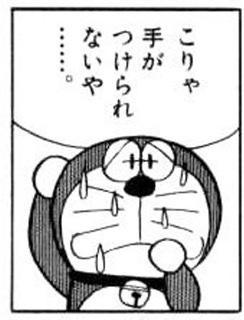 f:id:yurayura3:20210410154853j:plain