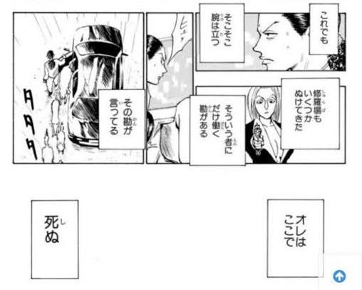 f:id:yurayura3:20210505095910j:plain