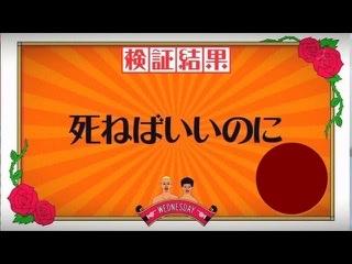 f:id:yurayura3:20210601160545j:plain