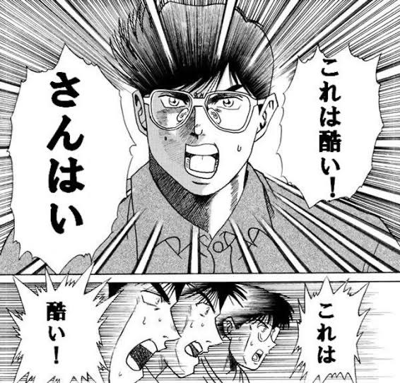 f:id:yurayura3:20210607232003j:plain