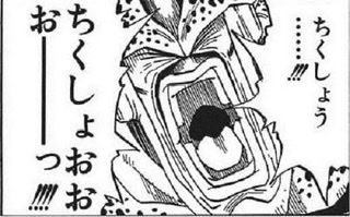 f:id:yurayura3:20210615090328j:plain