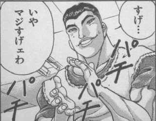 f:id:yurayura3:20210624202751j:plain