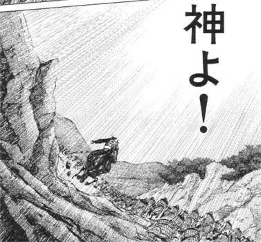 f:id:yurayura3:20210711140544j:plain