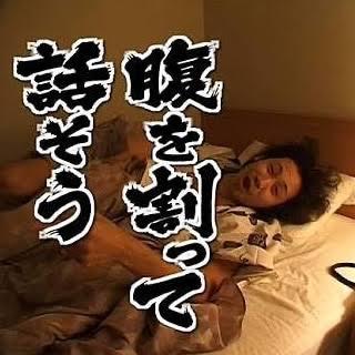 f:id:yurayura3:20210727165647j:plain