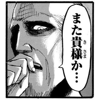 f:id:yurayura3:20210818204802j:plain