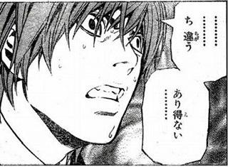 f:id:yurayura3:20210818204840j:plain