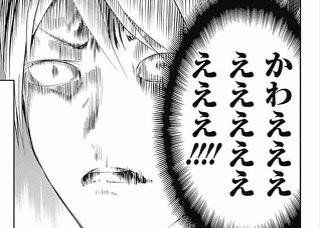 f:id:yurayura3:20210819141127j:plain